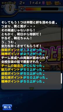 f:id:arimurasaji:20190609202731p:plain