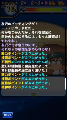 f:id:arimurasaji:20190609202922p:plain