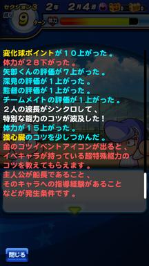 f:id:arimurasaji:20190609202936p:plain