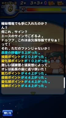 f:id:arimurasaji:20190609202946p:plain