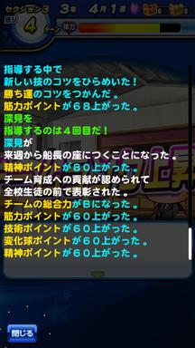 f:id:arimurasaji:20190609202958p:plain