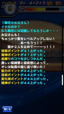 f:id:arimurasaji:20190609203029p:plain