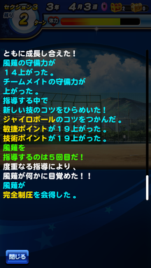 f:id:arimurasaji:20190609203040p:plain