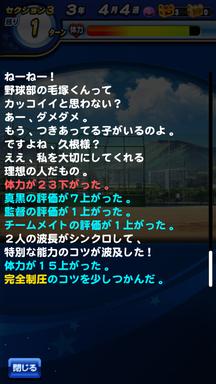 f:id:arimurasaji:20190609203053p:plain