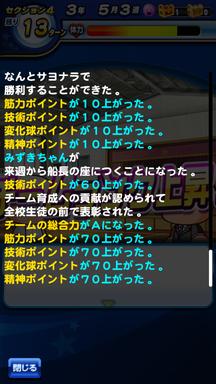f:id:arimurasaji:20190609203126p:plain