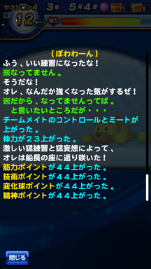 f:id:arimurasaji:20190609203136p:plain