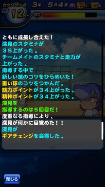 f:id:arimurasaji:20190609203140p:plain