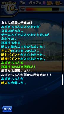 f:id:arimurasaji:20190609203151p:plain