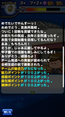 f:id:arimurasaji:20190609203202p:plain