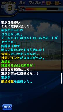 f:id:arimurasaji:20190609203304p:plain