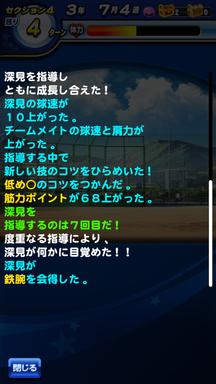f:id:arimurasaji:20190609203313p:plain