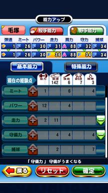 f:id:arimurasaji:20190609203346p:plain
