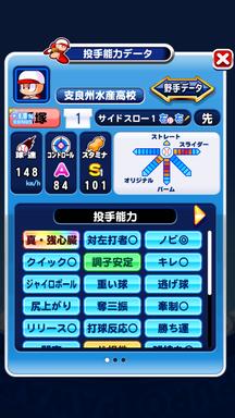 f:id:arimurasaji:20190609203350p:plain
