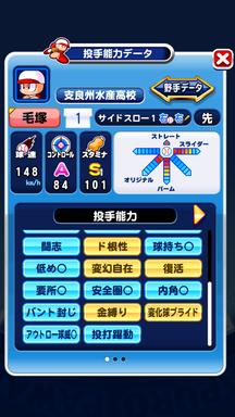 f:id:arimurasaji:20190609203352p:plain