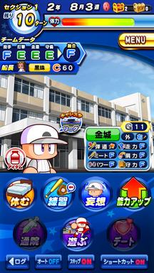 f:id:arimurasaji:20190610214227p:plain