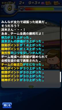 f:id:arimurasaji:20190610214238p:plain
