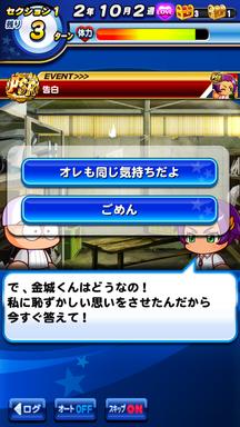 f:id:arimurasaji:20190610214249p:plain
