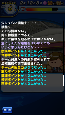 f:id:arimurasaji:20190610214312p:plain