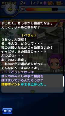 f:id:arimurasaji:20190610214323p:plain