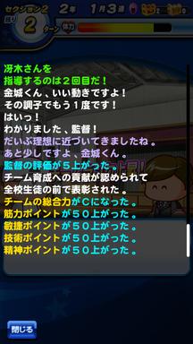 f:id:arimurasaji:20190610214334p:plain