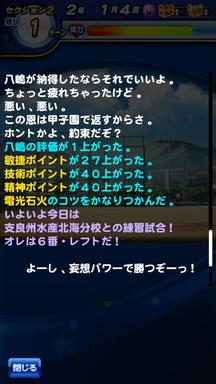f:id:arimurasaji:20190610214346p:plain