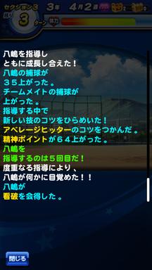 f:id:arimurasaji:20190610214427p:plain