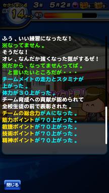 f:id:arimurasaji:20190610214453p:plain