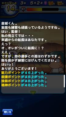 f:id:arimurasaji:20190610214504p:plain