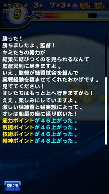 f:id:arimurasaji:20190610214520p:plain