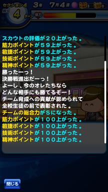 f:id:arimurasaji:20190610214530p:plain