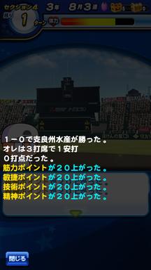 f:id:arimurasaji:20190610214550p:plain