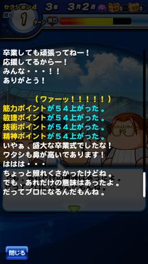 f:id:arimurasaji:20190610214558p:plain