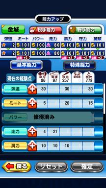 f:id:arimurasaji:20190610214612p:plain