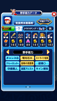 f:id:arimurasaji:20190610214616p:plain