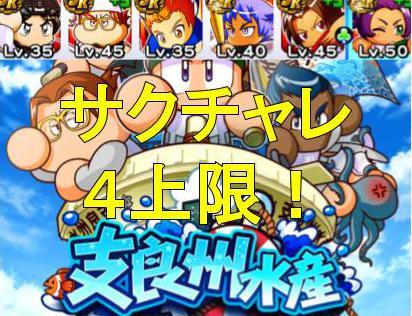 f:id:arimurasaji:20190610215004j:plain