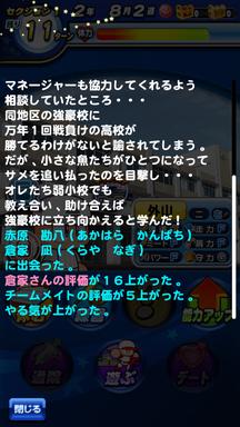 f:id:arimurasaji:20190611215501p:plain