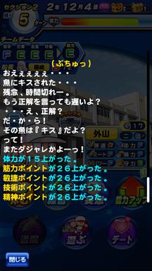 f:id:arimurasaji:20190611215547p:plain