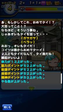 f:id:arimurasaji:20190611215605p:plain