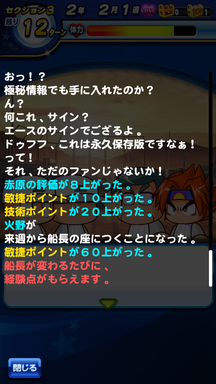 f:id:arimurasaji:20190611215636p:plain