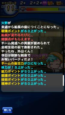 f:id:arimurasaji:20190611215654p:plain