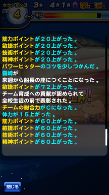 f:id:arimurasaji:20190611215712p:plain