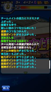 f:id:arimurasaji:20190611215722p:plain