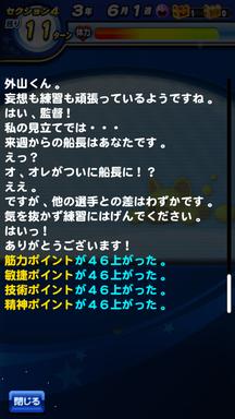 f:id:arimurasaji:20190611215758p:plain