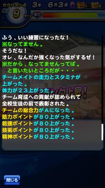 f:id:arimurasaji:20190611215834p:plain