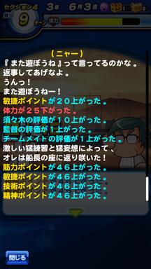 f:id:arimurasaji:20190611215839p:plain