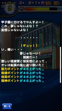 f:id:arimurasaji:20190611215851p:plain