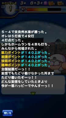 f:id:arimurasaji:20190611215901p:plain