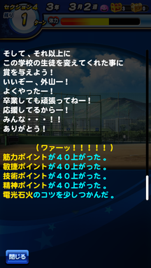 f:id:arimurasaji:20190611215919p:plain