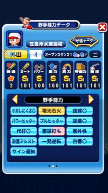 f:id:arimurasaji:20190611215938p:plain