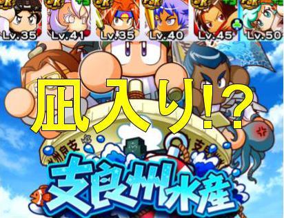 f:id:arimurasaji:20190611221035j:plain